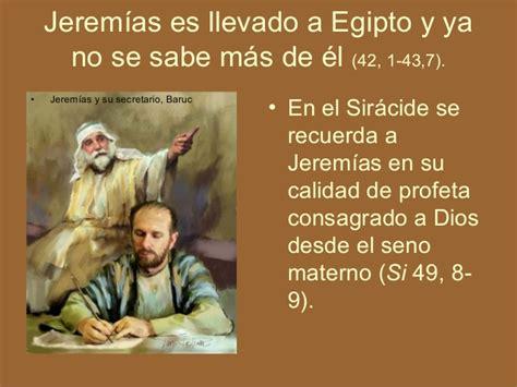 imagenes literarias del libro de jeremias 6 b jerem 237 as