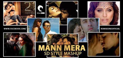 Man mera table no 21 mp3 download free