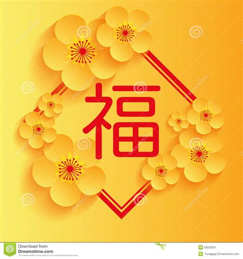 design free new year card chinese new year greeting card design stock illustration