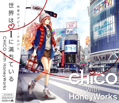 chicowith honey works chico with honeyworks 恋のコード 歌詞 pv
