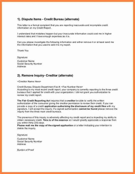 Credit Inquiry Removal Letter Template inquiry removal letter letter of recommendation