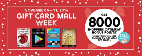 Shoppers Gift Card To Buy Gift Card - shoppers drug mart sdm 8000 optimum pts w 200 gift card purchase nov 5 11