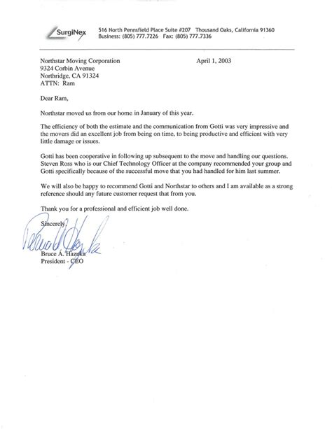 Recommendation Letter For Ceo Recommendation Letter Archives Page 9 Of 13