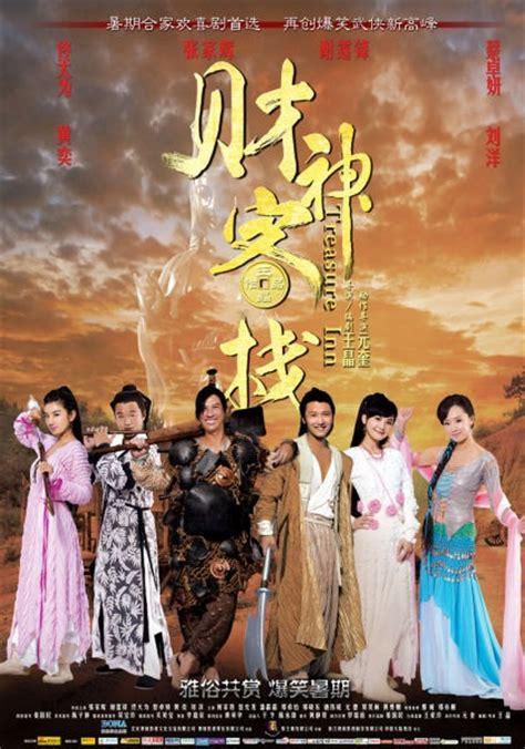film action yang recommended liu yang movies actress china filmography tv