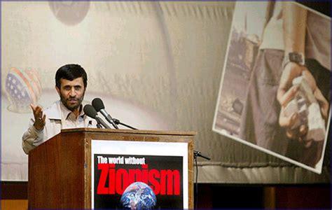 ahmadinejad wipe israel the map snapshots prof cole write the editor