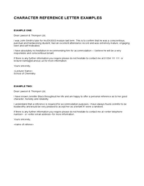 awesome collection of job recommendation letter sample for a friend