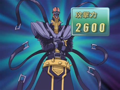 jinzo supremo file jinzolord jp anime gx nc png yu gi oh fandom