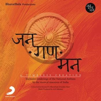 jana gana mana mp3 download ar rahman jan gan man a r rahman listen and discover music at