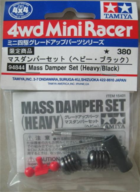 Tamiya Mini 4wd Mass Der Set Heavy Black 95340 vellrip tamiya mini 4wd mass der set heavy black