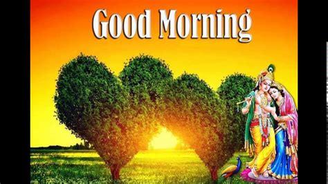 god ke good morring vidio good morning with god good morning beautiful god images