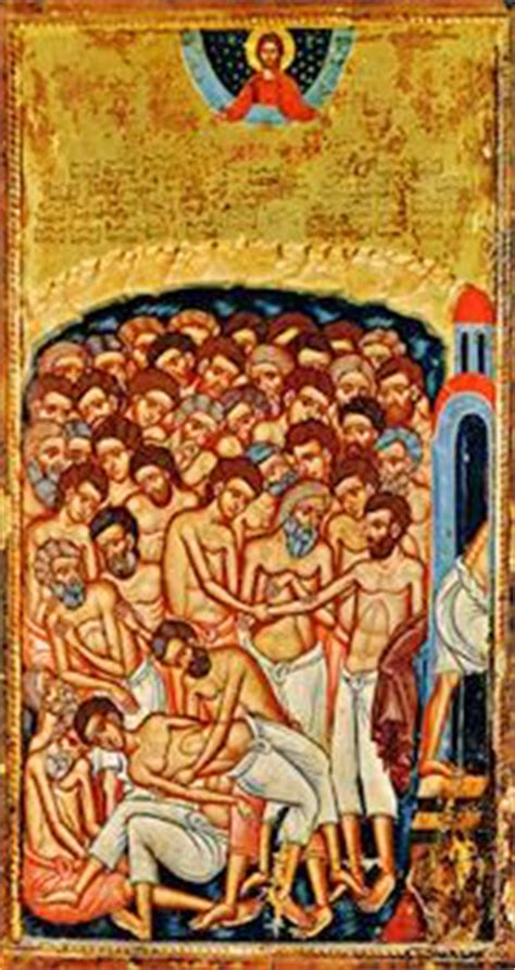 forty martyrs  sebaste