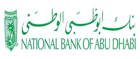 national bank of abu dhabi filbalad national bank of abu dhabi nbad sharm el sheikh