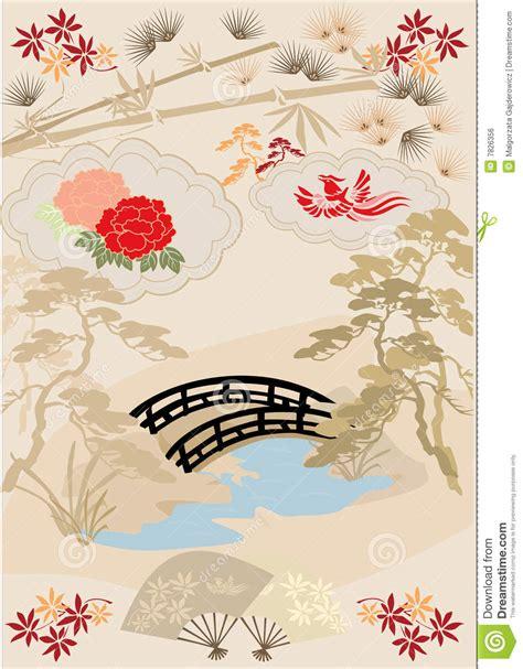 japanese design japanese design elements i stock vector illustration of