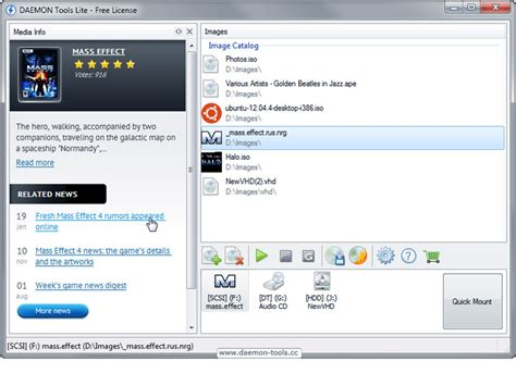daemon tools lite t 233 l 233 charger