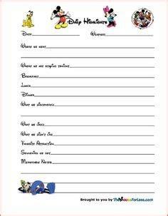 printable disney journal pages free printable pages for a special disneyland vacation