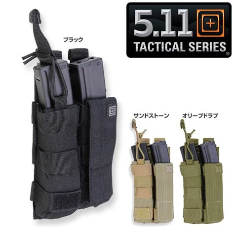 5 11 Tactical Series Rubber reptile rakuten global market 5 11 tactical