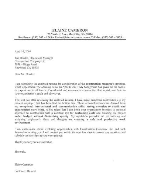 cover letter for gardening cover letter and resume exles cover letter 7