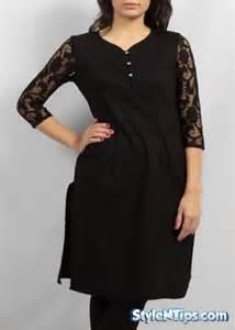 Modern Ladies Dress Patterns » Ideas Home Design