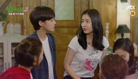 dramafire age youth 2017 episode english subbed age of youth 2 episode 10 preview couch