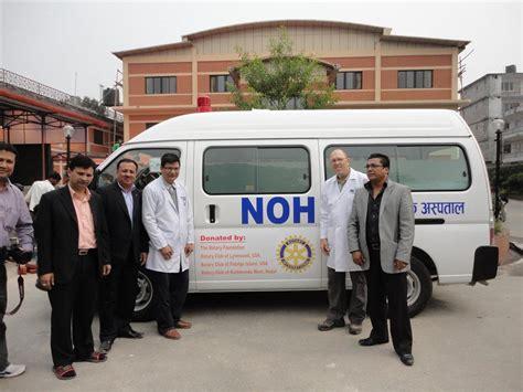 stephen miller dpm fourth mission accomplished ambulance delivered