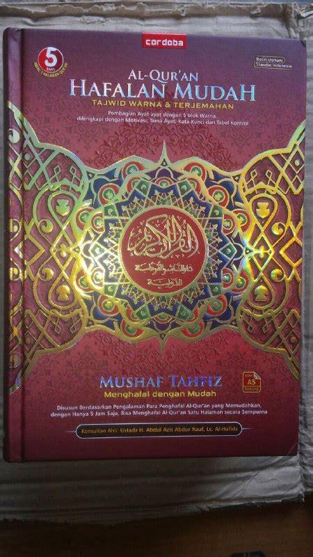 Qur An Tajwid Warna Mushaf Tajwid Warna al qur an mushaf tahfiz hafalan tajwid warna terjemahan ukuran a5