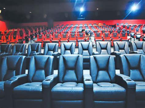 qfx jai nepal     cinema halls  nepal showing