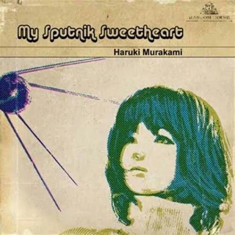 my sputnik sweetheart haruki murakami 村上春樹 haruki