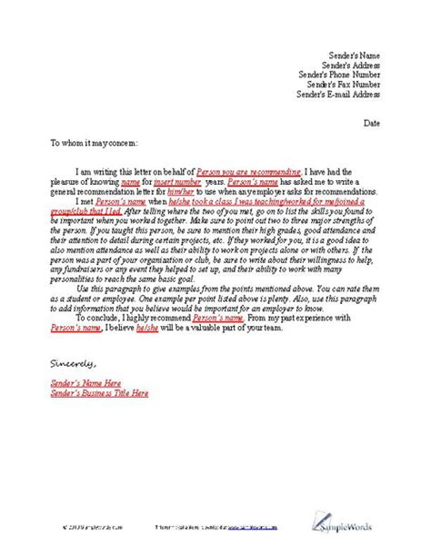 Recommendation Letter Book Letter Of Recommendation Sle