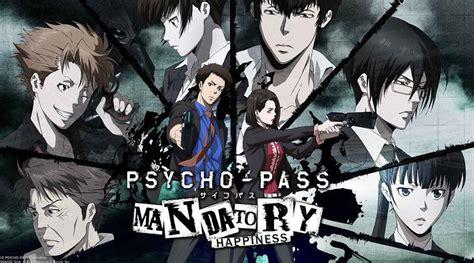 Kaset Playstation Ps Vita Psycho Pass Mandatory Happiness psycho pass mandatory happiness sorti sur ps4 et ps vita actus jeux vid 233 o freakin