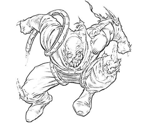 dc universe doomsday ability yumiko fujiwara