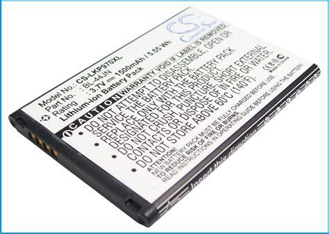 Lg Mytouch E739 Bl 44jn Desktop Baterai Charger Yiboyuan t mobile 1500mah bl 44jn battery for t mobile lg mytouch e739 lge739 for only 15 99
