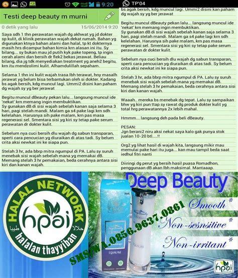 Obat Herbal Sakit Uci Uci jual minyak ikan untuk kecantikan hpai sms