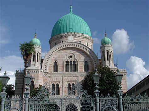 edmodo wikipedia indonesia sinagoga lessons tes teach