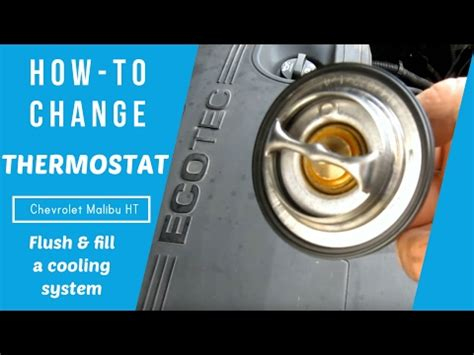 replacing the thermostat coolant on a 2008 cobalt ls