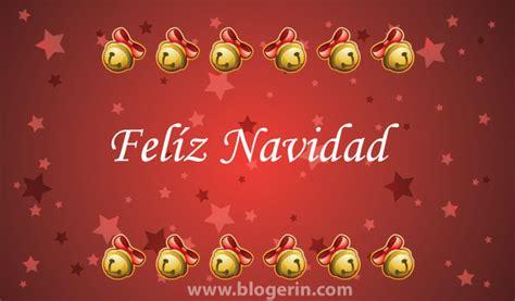 imagenes virtuales navidad gratis 5 tarjetas de navidad para enviar gratis blogerin