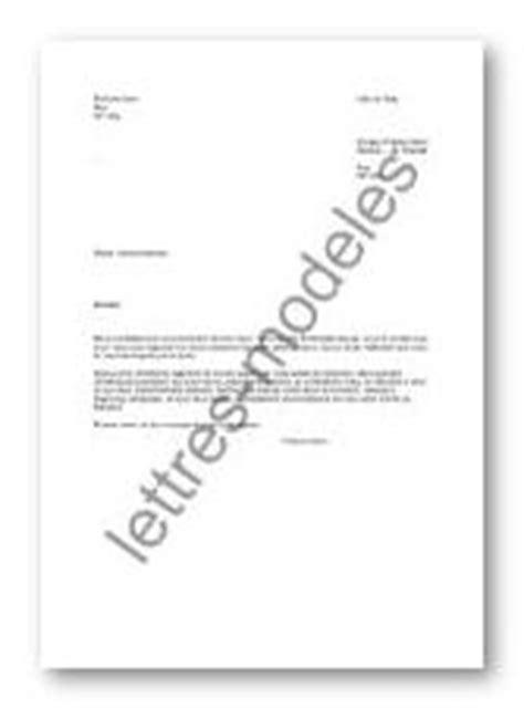 Exemple De Lettre De Remerciement Pour Un Medecin Mod 232 Le Et Exemple De Lettres Type Remerciements 224 Un M 233 Decin