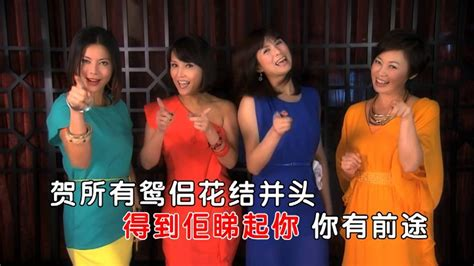 new year song in cantonese new year cantonese song by mediacorp artistes