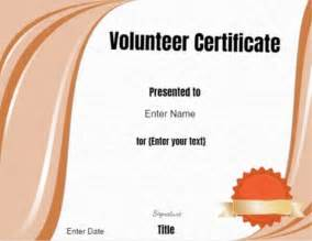volunteer appreciation certificates free templates volunteer certificate of appreciation customize