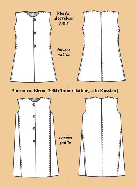 Tartar Tunic tatar clothing