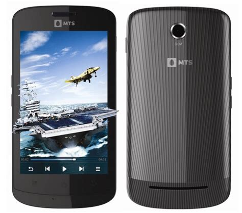 mts launched new android phone mtag 401 features technology