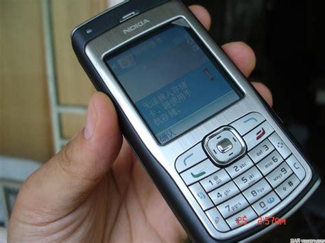 Gs Premium N70 By Jualaki nokia n70 bez umts a på edn 237 kamery â mobilmania cz