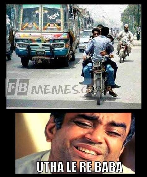 Funny Indian Memes - gallery for gt funny indian memes