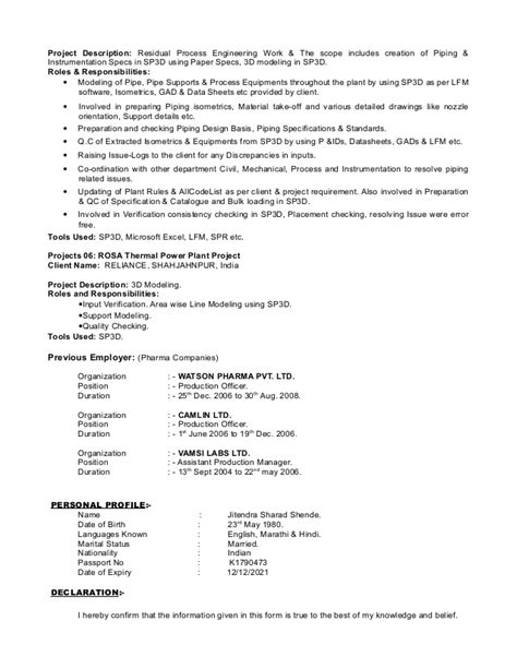 piping layout engineer resume resume of jitendra shende for the post of piping engineer