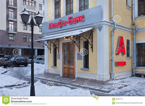 alfa bank moscow sign alfa bank on the office building editorial