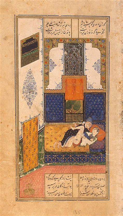 marital bed khusraw and shirin in the marriage bed hermitage museum