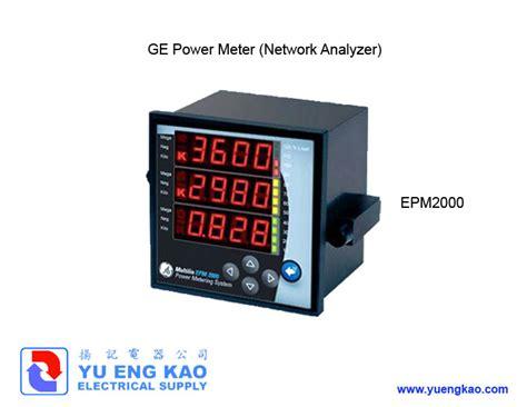distributor capacitor lifasa lifasa power capacitor 28 images epm2000 ge products yu eng kao lifasa bater 237 as