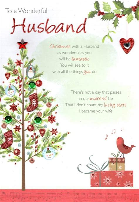 wonderful husband christmas greeting card