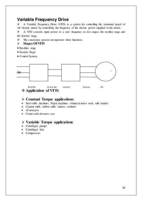 variable speed ecm blower motor wiring