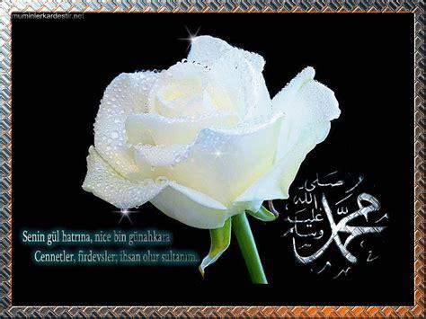 wallpaper bergerak islam wallpaper islamic keren bisa bergerak gif kumpulan