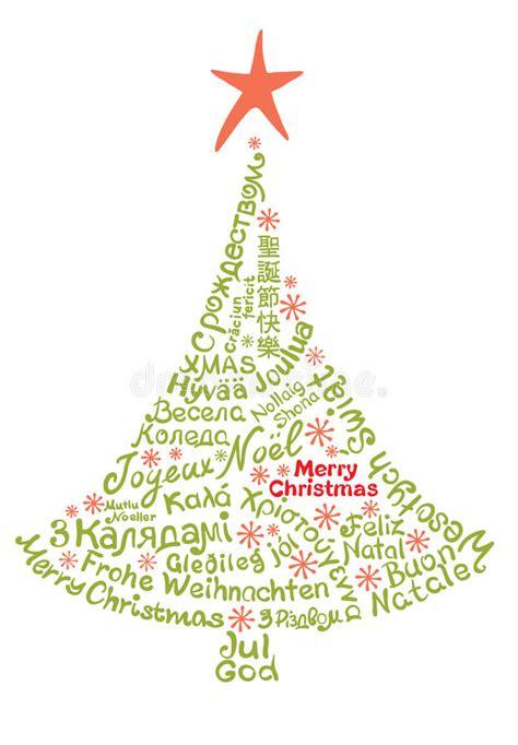 abstrakter weihnachtsbaum vektor abbildung illustration